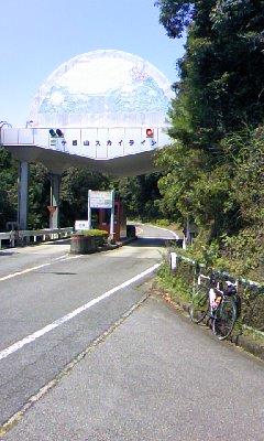 三ヶ根山スカイライン090816_1247~01.jpg