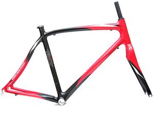 RS2-frameset-red.jpg