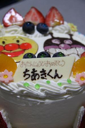 birthday03.jpg