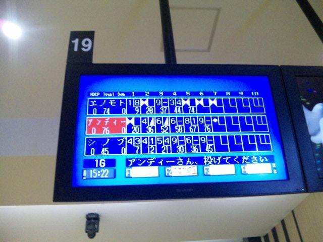 bowlin3.JPG