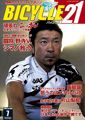 cover_M.jpg