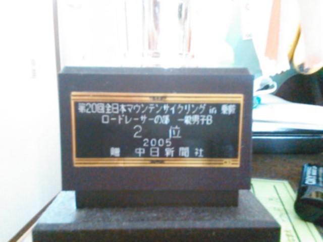 nori2006b.JPG