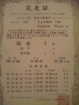 tokyoI9.JPG